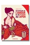 Les 400 mots cl�s de la culture �rotique japonaise.