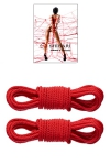 2 cordes rouges de 8 m�tres chacune pour la pratique du Shibari. Powered by Demoniq.