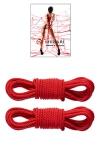 2 cordes rouges de 8 m�tres chacune pour la pratique du Shibari. Powered by Demoniq.