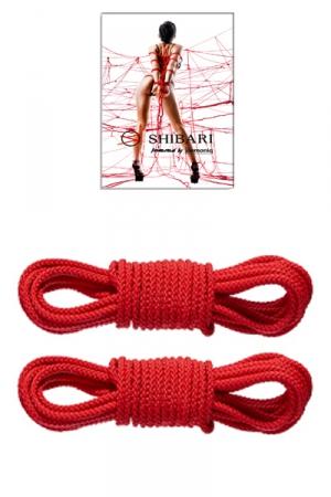 2 cordes rouges de 8 mètres chacune pour la pratique du Shibari. Powered by Demoniq.