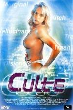 Culte - DVD - Hard sexe disjoncté...