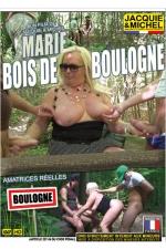 Marie au bois de Boulogne - DVD sexe amateur avec Marie, une mère de famille amatrice de plans cul hard au Bois de Boulogne.