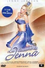 Les fantasmes de Jenna - DVD - Le premier film de Jenna Jameson.